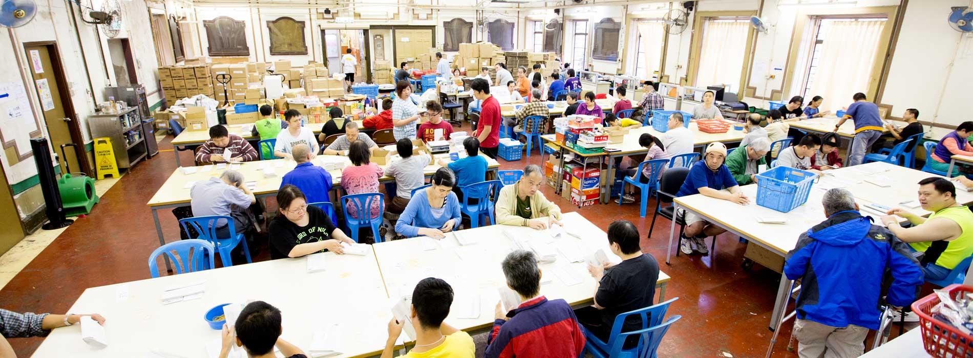 必愛之家庇護工場服務介紹頁面橫幅
