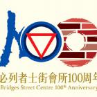 必愛通訊 ﹙2019年1-3月﹚